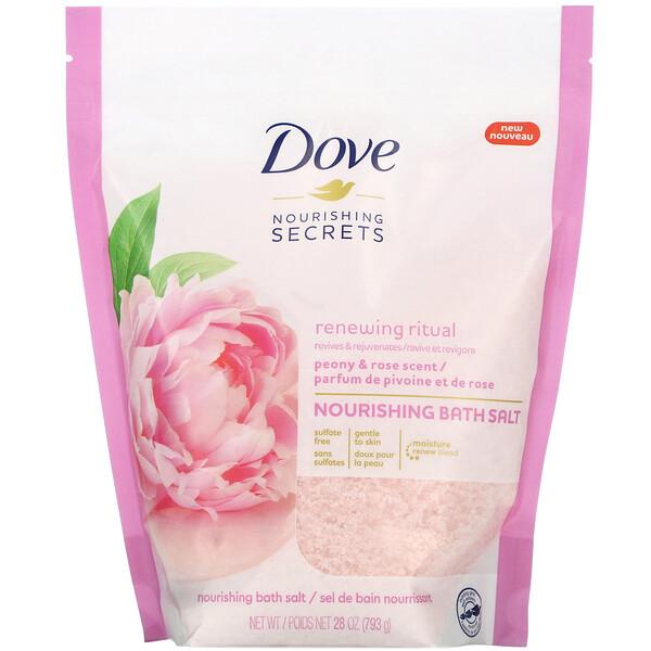滋養秘訣,養護沐浴鹽,牡丹和玫瑰香氣,28 盎司(793 克)