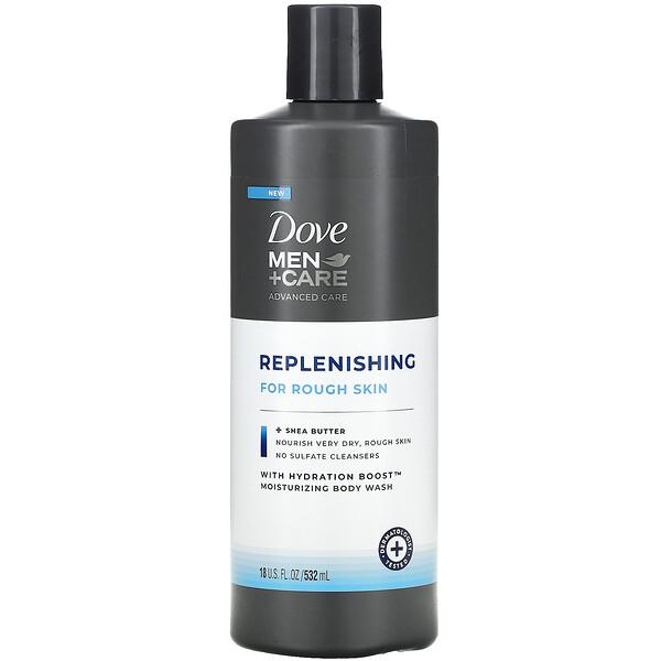 Dove, Men+Care, Moisturizing Body Wash, Replenishing, 18 fl oz (532 ml)