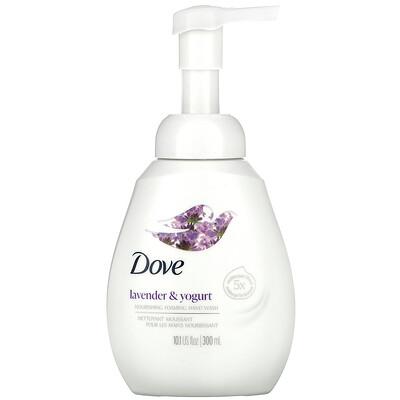 Dove Nourishing Foaming Hand Soap, Lavender & Yogurt, 10.1 fl oz (300 ml)