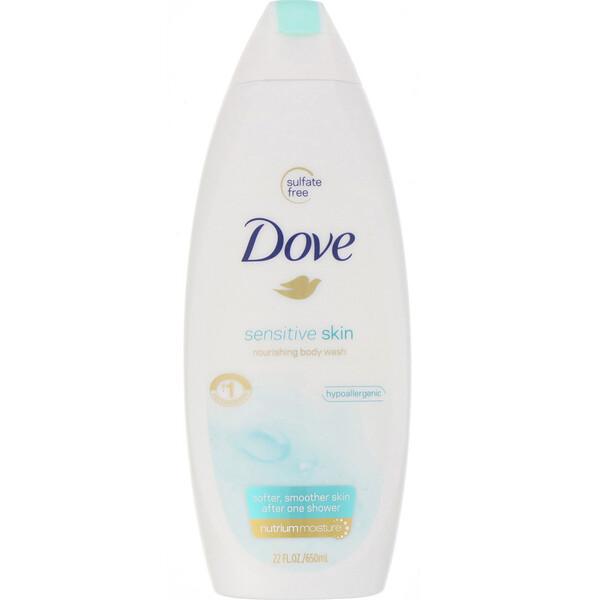Sensitive Skin Body Wash, 22 fl oz (650 ml)
