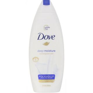 Dove, DeepMoisture, Jabón líquido corporal nutritivo de hidratación profunda, 650ml (22oz.líq.)