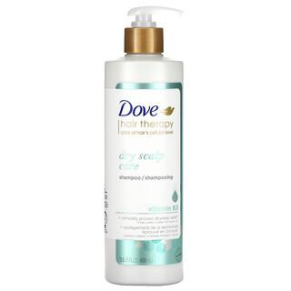 Dove, Hair Therapy, Dry Scalp Care Shampoo, 13.5 fl oz (400 ml)