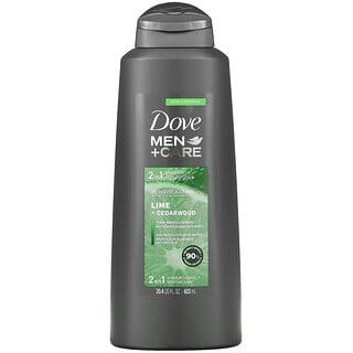 Dove, Men+Care, 2 In 1 Shampoo + Conditioner, Reinvigorating, Lime + Cedarwood, 20.4 fl oz (603 ml)