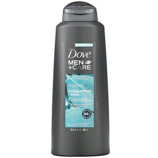 Dove, Men+Care, 2 In 1 Shampoo + Conditioner, Revitalizing, Eucalyptus + Birch, 20.4 fl oz (603 ml)