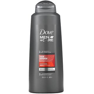 Dove, Men+Care, 2 In 1 Shampoo + Conditioner, Hair Defense, 20.4 fl oz (603 ml)