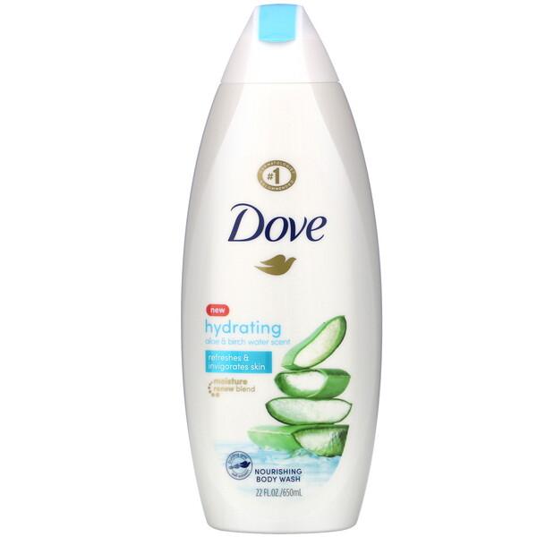 Nourishing Body Wash, Hydrating, Aloe & Birch Water Scent, 22 fl oz (650 ml)