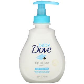 Dove, Baby, Tip to Toe Wash, Rich Moisture, 6.5 fl oz (192 ml)