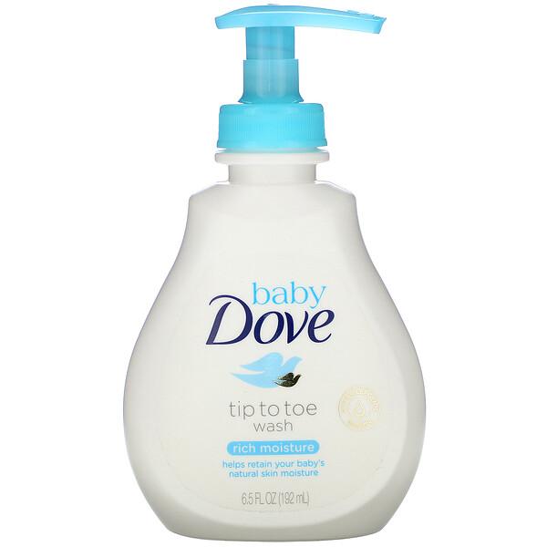 嬰兒倍潤全身沐浴乳,6.5 液量盎司(192 毫升)