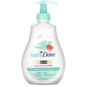 Dove, Baby, Sensitive Skin Care, Hypoallergenic Wash, Fragrance Free, 13 fl oz (384 ml) отзывы