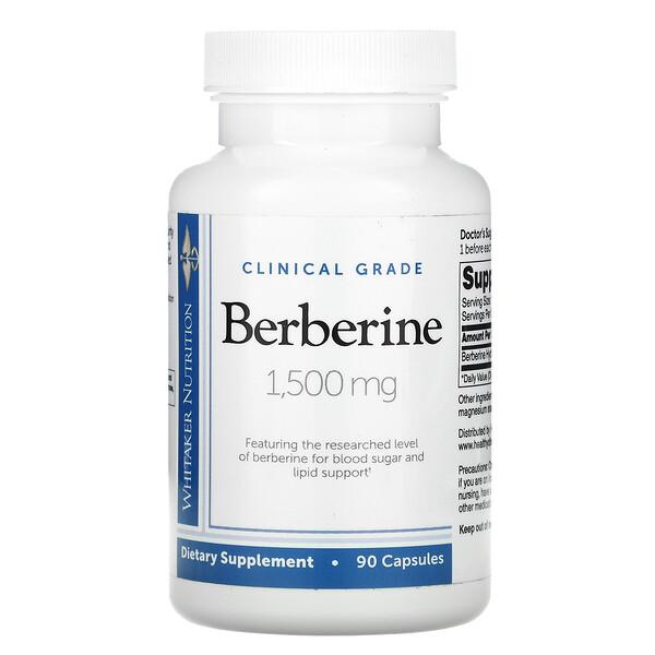 Clinical Grade, Berberine, 1,500 mg, 90 Capsules