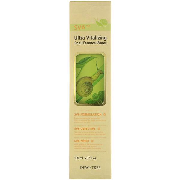 Mild By Nature, Camellia Care, EGCG Green Tea Skin Cream, 1.7 fl oz (50 ml)