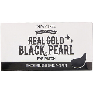 Dewytree, Real Gold Black Pearl Eye Patch, 60 Patches, 90 g