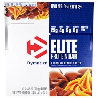 Dymatize Nutrition, Elite Protein Bar, Chocolate Peanut Butter, 12 Bars, 2.47 oz (70 g) Each