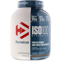 Dymatize Nutrition ISO100 Hydrolyzed 100 Whey Protein Isolate Gourmet Chocolate 5