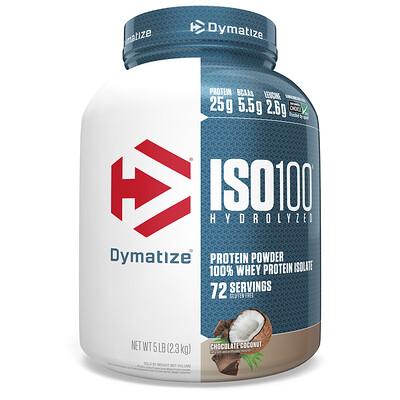 Купить Dymatize Nutrition ISO 100 — гидролизованный 100% изолят сывороточного белка, шоколад и кокос, 5 фунтов (2, 3 кг)