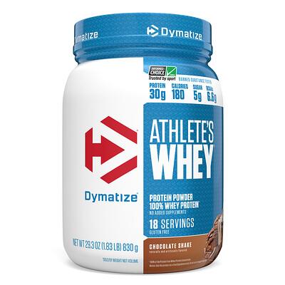 Dymatize Nutrition Athletes Whey, молочная сыворотка, шоколадный шейк, 828г (1,83фунта)