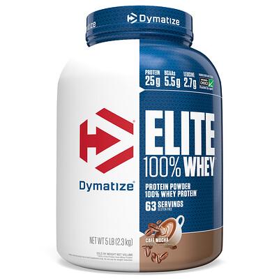 Dymatize Nutrition Elite, 100-ный Сывороточный Протеин, Кофе Мокко, 5 фунтов (2, 27 кг)