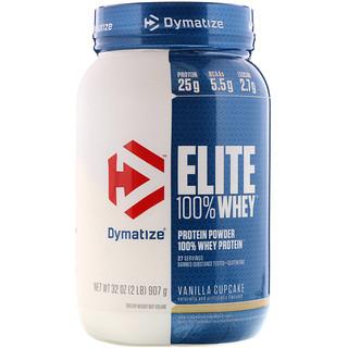 Dymatize Nutrition, Elite 100% Whey Protein, Vanilla Cupcake, 2 lbs (907 g)