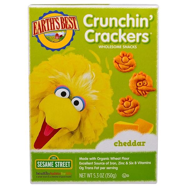 Earth's Best, Crunchin' Crackers, Sesame Street, Cheddar, 5.3 oz (150 g) (Discontinued Item)
