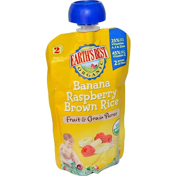 Earth's Best, Organic, Fruit & Grain Puree, Banana Raspberry Brown Rice, 4.2 oz (120 g) (Discontinued Item)