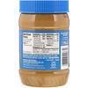 Earth Balance, Coconut & Peanut Spread, Crunchy, 16 oz (453 g)