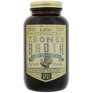 Эпик Бар, Artisal Bone Broth, Turkey Cranberry Sage, 14 fl oz (414 ml) отзывы