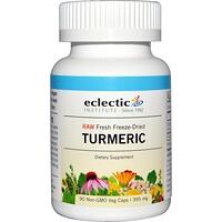 Куркума, 395 мг, 90 вегетарианских капсул без ГМО - фото
