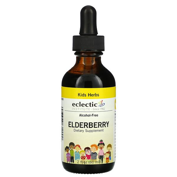 Eclectic Institute, Kids Herbs, Elderberry, 2 fl. oz (60 ml)