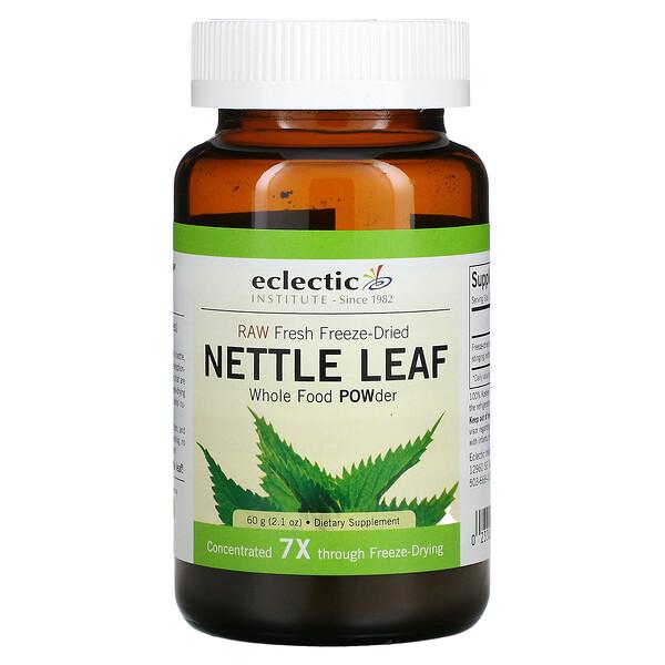 Raw Fresh Freeze-Dried, Nettle Leaf, Whole Food POWder, 2.1 oz (60 g)