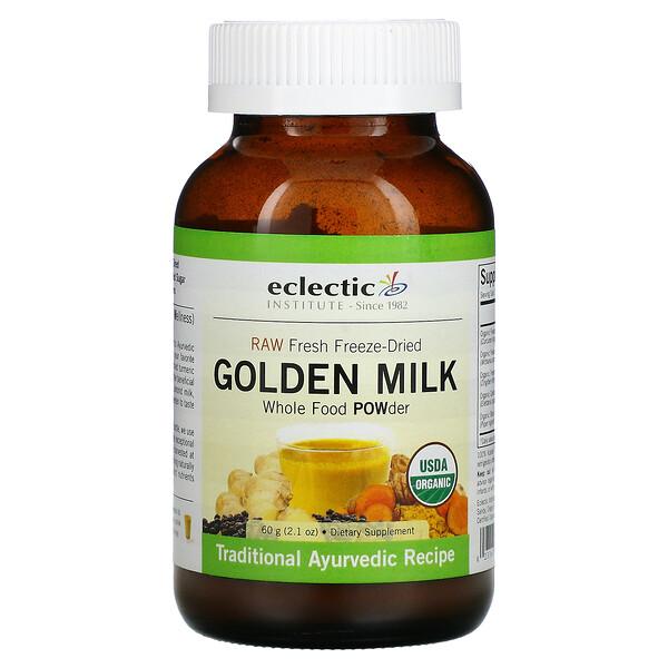 Raw Fresh Freeze-Dried, Golden Milk, 2.1 oz (60 g)