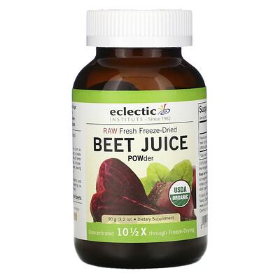 Eclectic Institute Beet Juice POWder, 3.2 oz (90 g)