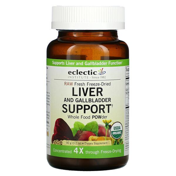 Raw Fresh Freeze-Dried, Liver and Gallbladder Support, Whole Food POWder, 3.2 oz (90 g)