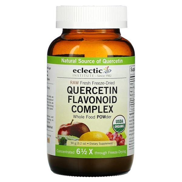 Кверцетин, комплекс флавоноидов, порошок из цельных пищевых продуктов, 3,2 унции (90 г)