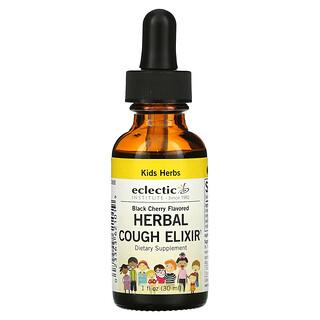 Eclectic Institute, Kids Herbs, Herbal Cough Elixir, Black Cherry, 1 fl oz (30 ml)