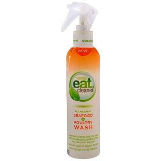 Eat Cleaner, Абсолютно натуральное средство для очищения морепродуктов и птицы, 8 унций (237 мл)
