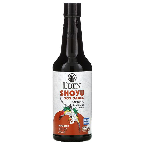 Eden Foods, オーガニック、醤油 ソイソース、10 fl oz (296 ml)