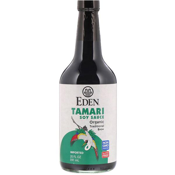 Organic Tamari Soy Sauce, 20 fl oz (592 ml)