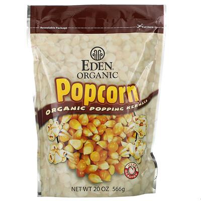 Eden Foods Натуральные зерна попкорна, 20 унций (566 г)  - купить со скидкой