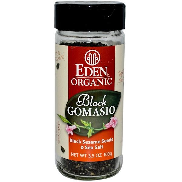Eden Foods, Organic Black Gomasio, Black Sesame Seeds & Sea Salt, 3.5 oz (100 g)