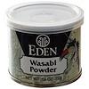 Eden Foods, Wasabi Powder, .88 oz (25 g)