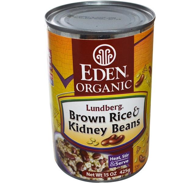 Eden Foods, Organic Lundberg Brown Rice & Kidney Beans, 15 oz (425 g) (Discontinued Item)