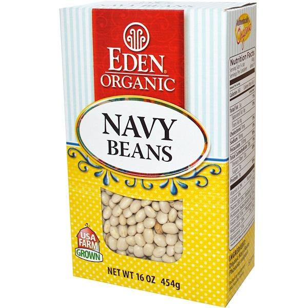 Eden Foods, Navy Beans, 16 oz (454 g)