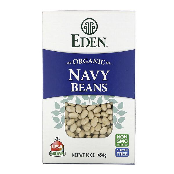 Organic Navy Beans, 16 oz (454 g)