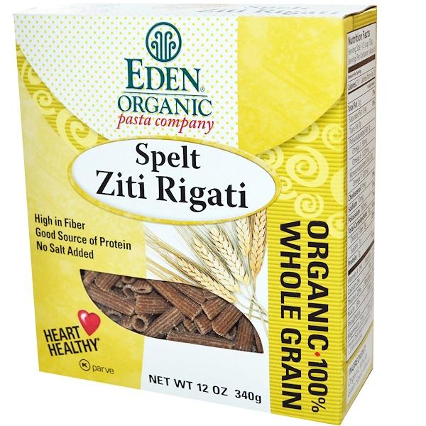 Eden Foods, Organic Spelt Ziti Rigati, 12 oz (340 g) (Discontinued Item)