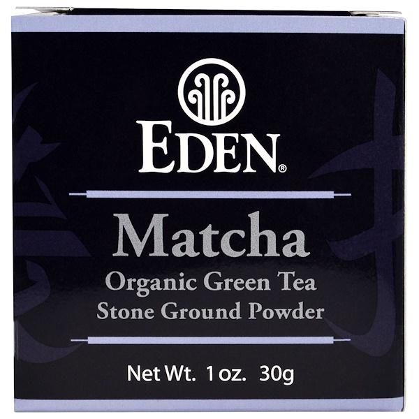 Eden Foods, Matcha, Organic Green Tea Stone Ground Powder, 1 oz (30 g) (Discontinued Item)
