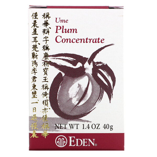 Ume Plum Concentrate, 1.4 oz (40 g)