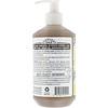 Everyday Shea, Hand Soap, Lemon Verbena, 12 fl oz (354 ml)