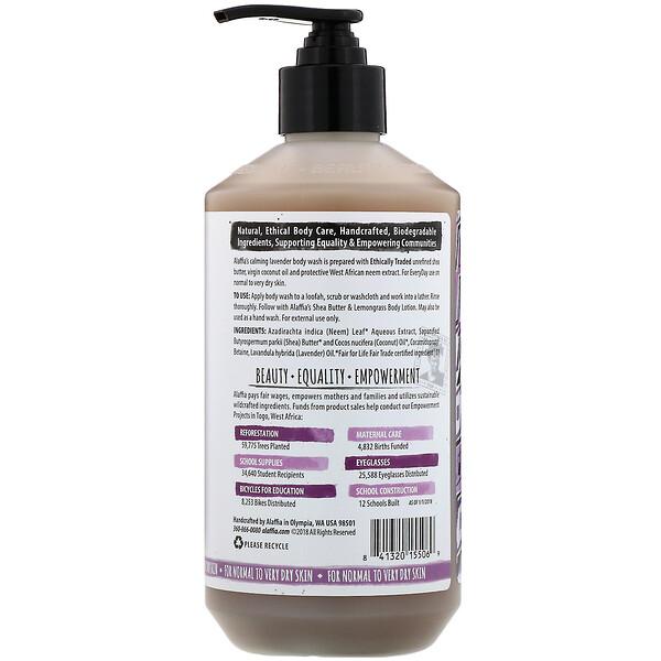 Body Wash, Lavender, 16 fl oz (475 ml)