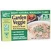 Edward & Sons, Garden Veggie Bouillon Cubes, 8 Natural Bouillon Cubes, 2.9 oz (84 g)