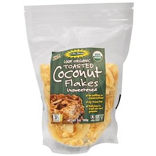 Edward & Sons, 렛츠 두 오가닉, 달게 하지 않은 100% 유기농 구운 코코넛 플레이크, 7 oz (200 g)